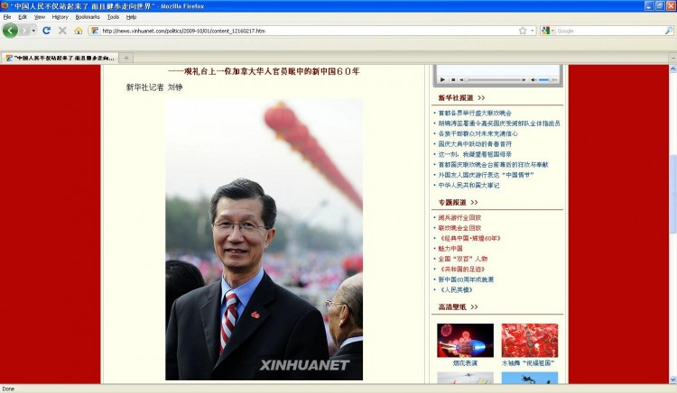 The website of China's state-run Xinhua News Agency shows Michael Chan in Tiananmen Square, Beijing, marking 60 years of Chinese communist rule on Oct. 1, 2009. Chan is quoted as saying: 'The motherland is great ... the motherland is strong ... our overseas Chinese hearts are with the motherland. We are proud of the motherland for its development.' (Screen shot from Xinhua News Agency website)