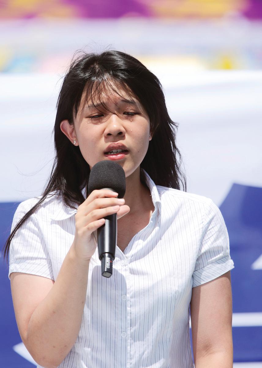 Chung Ai, daughter of Chung Ting-pang