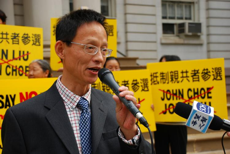 David Lu, spokesman for the Christian Democracy Party of China, speaks at a rally condemning John Liu outside the City Hall.  (Helena Zhu/The Epoch Times)