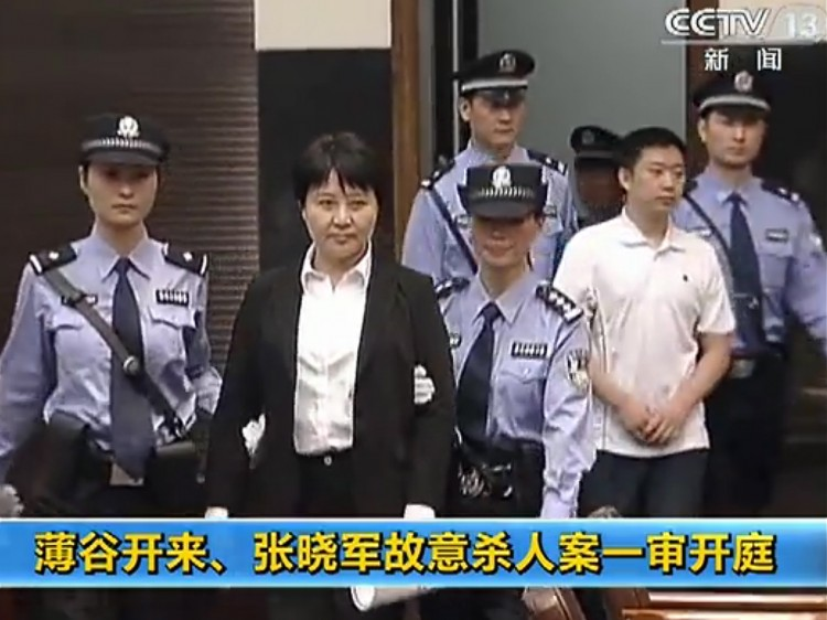 Gu Kailai is led into the courtroom at the Intermediate People's Court in Hefei