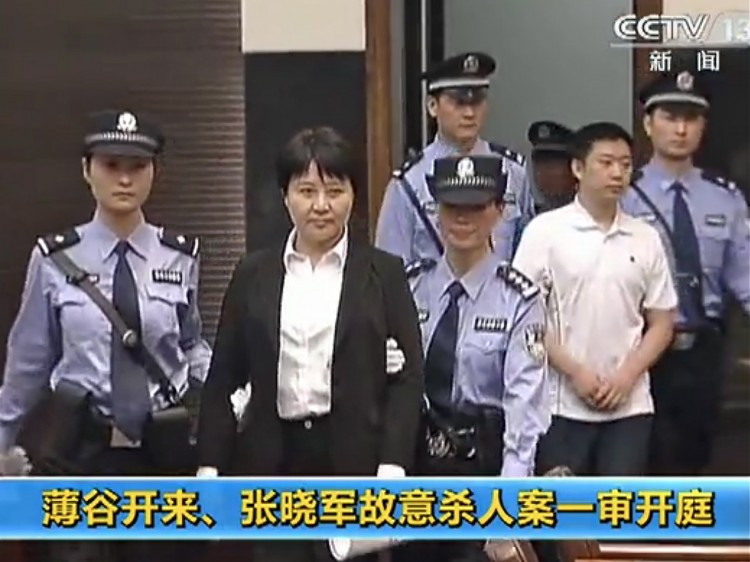 Gu Kailai is led into the courtroom