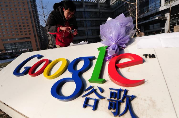 Google China headquarters in Beijing. Google vowed to stop bowing to Chinese Internet censors in protest against 'highly sophisticated' cyberattacks aimed at Chinese human rights activists. (Frederic J. Brown/AFP/Getty Images)