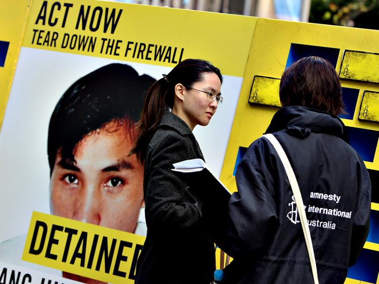Green Dam extends China's censorship from the level of the Internet to the level of the personal computer. Any attempt to use a computer with Green Dam installed on it to defeat the Internet censorship would be reported to the authorities. (Greg Wood/AFP/Getty Images)