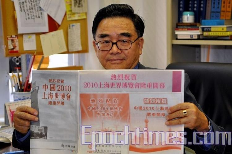 Mr Jin Zhong shows Hong Kong Chinese paper advertisement for China World Expo. (Kuang Tianming/The Epoch Times)
