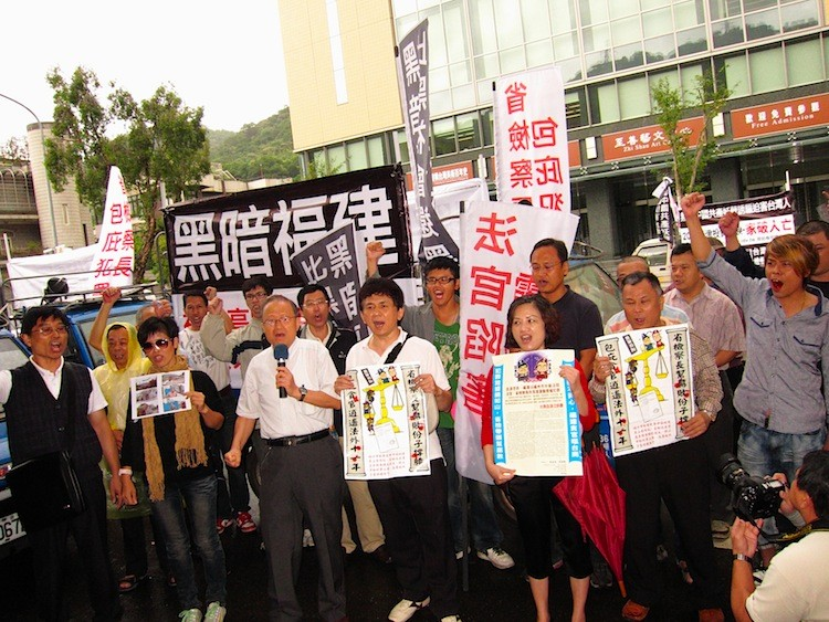 Taiwanese business people protest against Chinese Communist authorities illegally confiscating their property; Oct. 3. (Zhong Yuan/The Epoch Times)