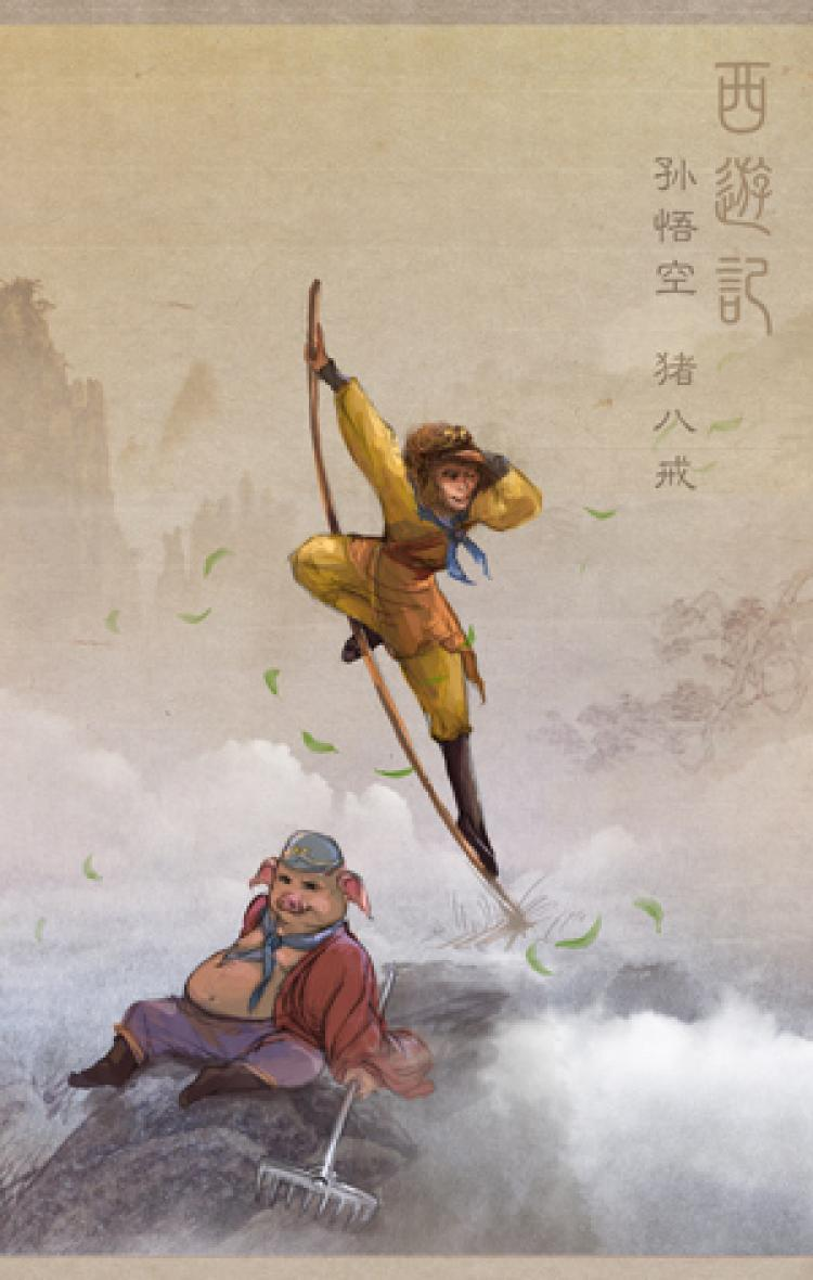 JOURNEYING: Monkey King, a very talented Taoist, and Pigsy, a notorious womanizer, join a Chinese monk for his journey to India in search of sacred scriptures and enlightenment. (Vivian Song/The Epoch Times)
