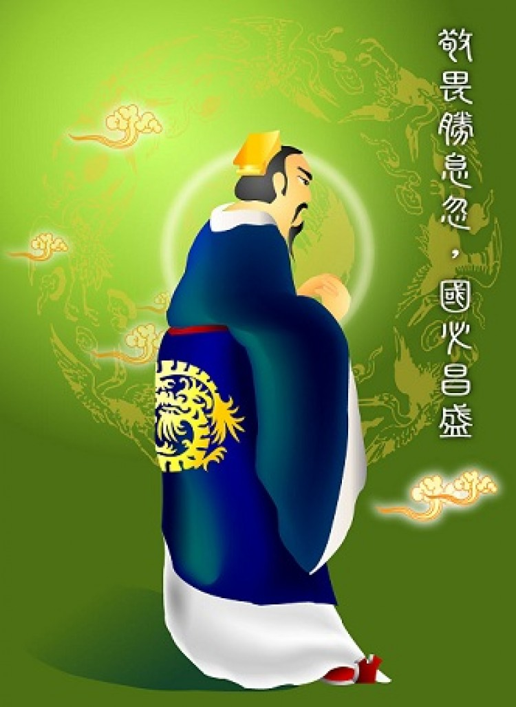 King Wu, the first emperor of the Zhou Dynasty. (Jessica Chang/Epoch Times)