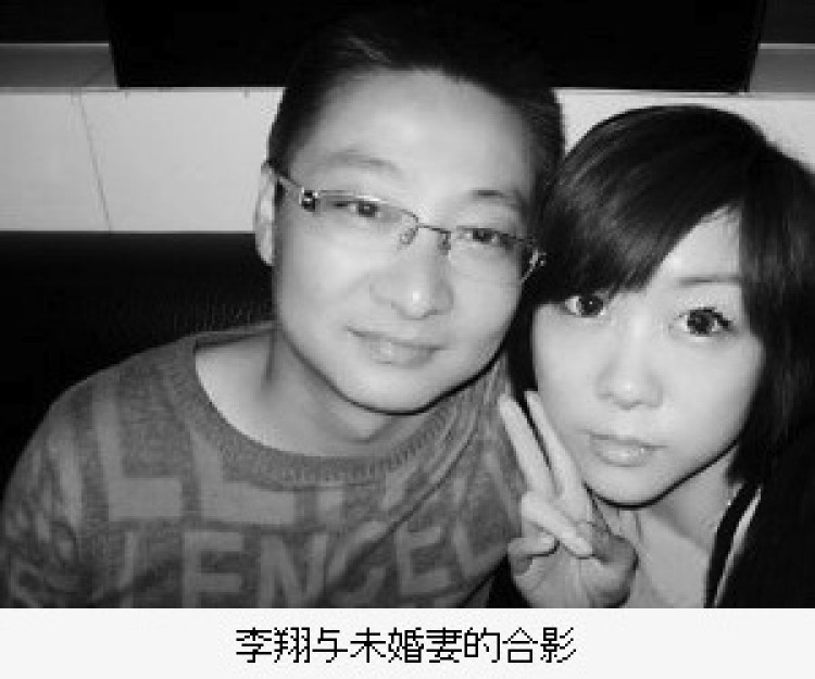 TV reporter Li Xiang and his fiance.  (Screenshot from s1979.com)