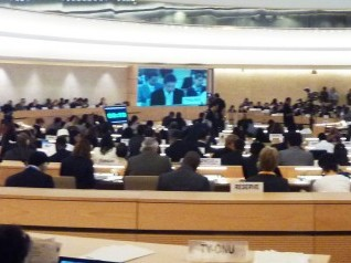 UN Human Rights Council's 16th Plenary Meeting