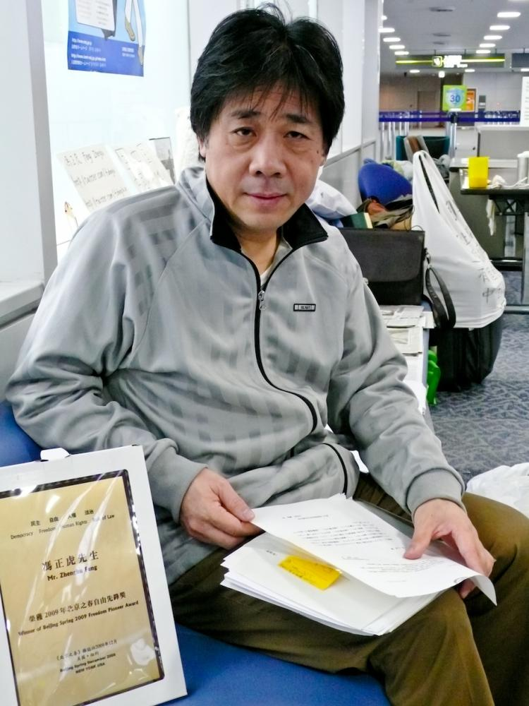Chinese human rights activist Feng Shenghu spent over three months in the arrivals hall at Tokyo's Narita Airport last winter when the Chinese regime would not let him return home to Shanghai. (Cindy Drukier/The Epoch Times)
