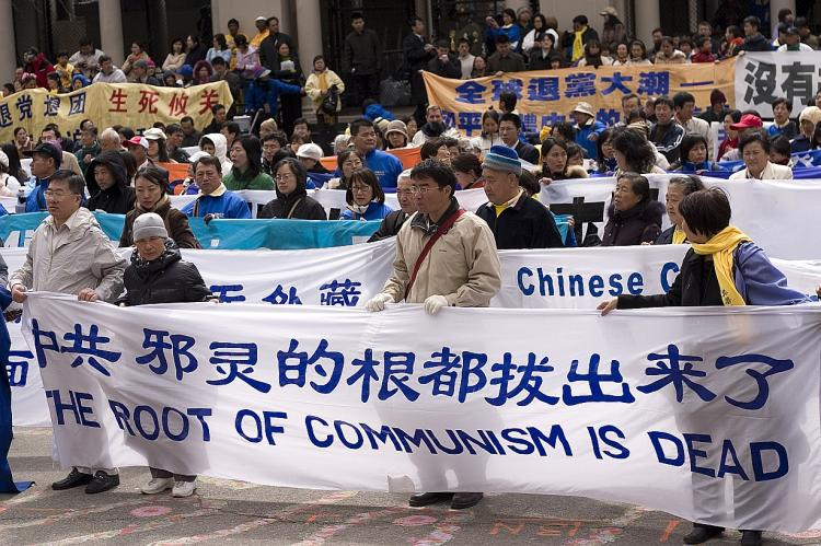 A 2007 rally supporting withdrawals from the Chinese Communist Party, held in New York City's Union Square. (Shaoshao Chen/The Epoch Times)