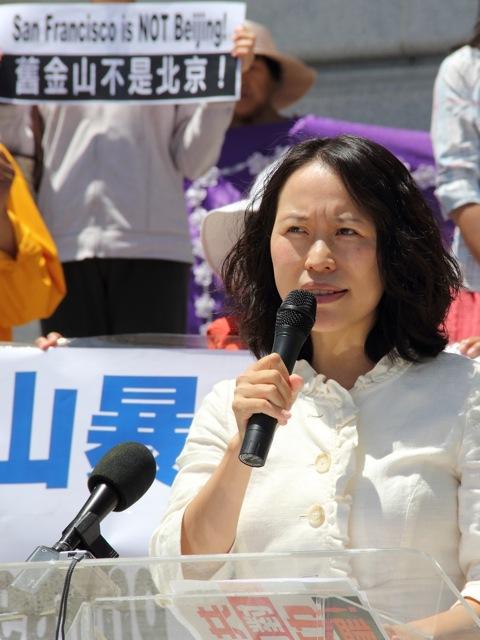 Falun Gong representative Dr. Sherry Zhang