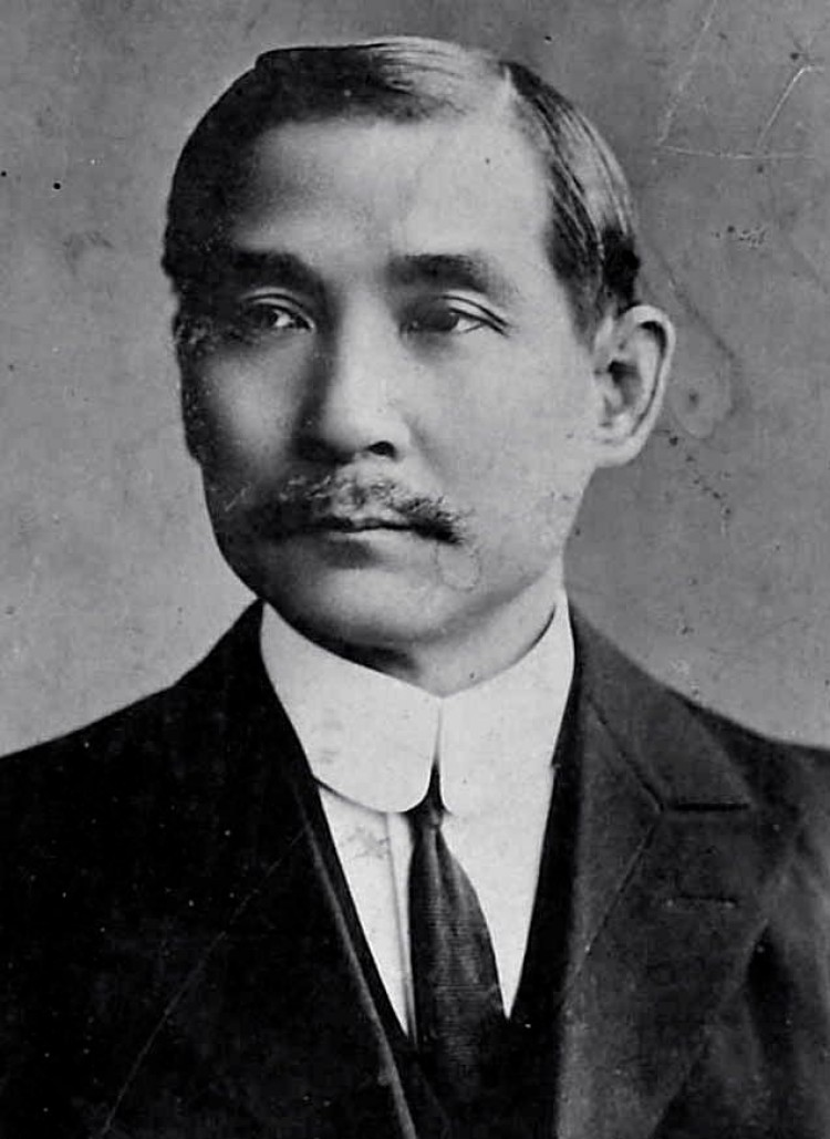 A portrait of Sun Yat-sen taken around 1912. Sun is often referred to as the 'father of the nation,' by both the Chinese regime and Taiwan, for his role in overthrowing the Qing Dynasty and establishing the republic, of which he was the first president. (Wikimedia Commons)