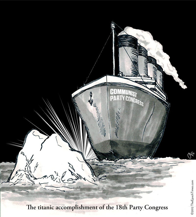 The Titanic Accomplishment of the 18th Party Congress