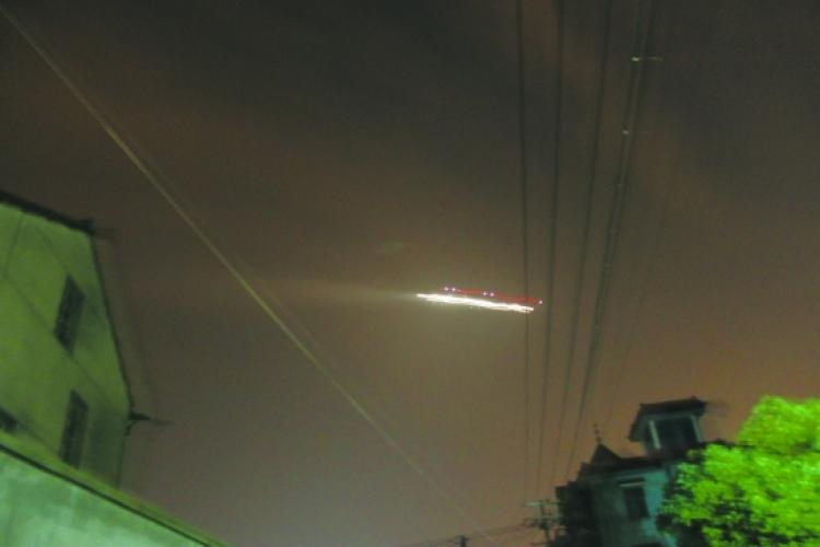 Image of UFO captured by a resident in Hangzhou Xianshan district on July 7. (Internet photo)