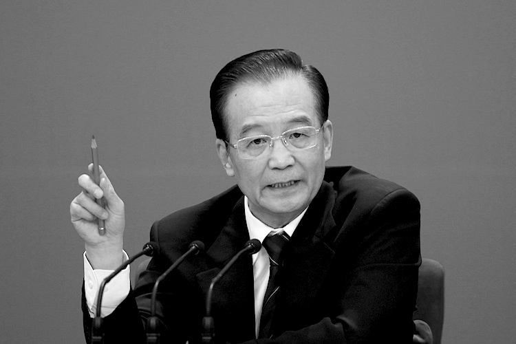 Wen Jiabao Holds News Conference
