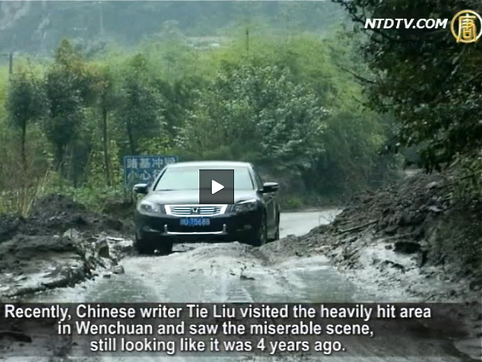 damaged roads from Sichuan Earthquake