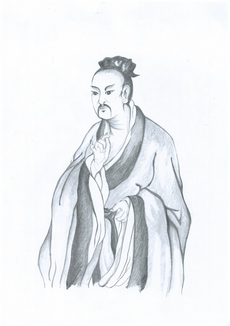The Emperor Yao (B.C. 2356 - B.C. 2255),  (Illustrated by Yeuan Fang/The Epoch Times)