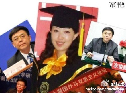 A composite image shows Yi Junqing, the Chinese official, and Chang Yan, his jilted mistress who wrote a tell-all exposing their relationship. (Weibo.com)