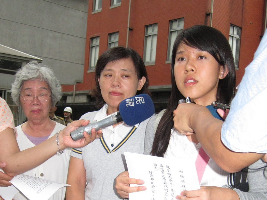 Chung's Mother, Wife, and Daughter