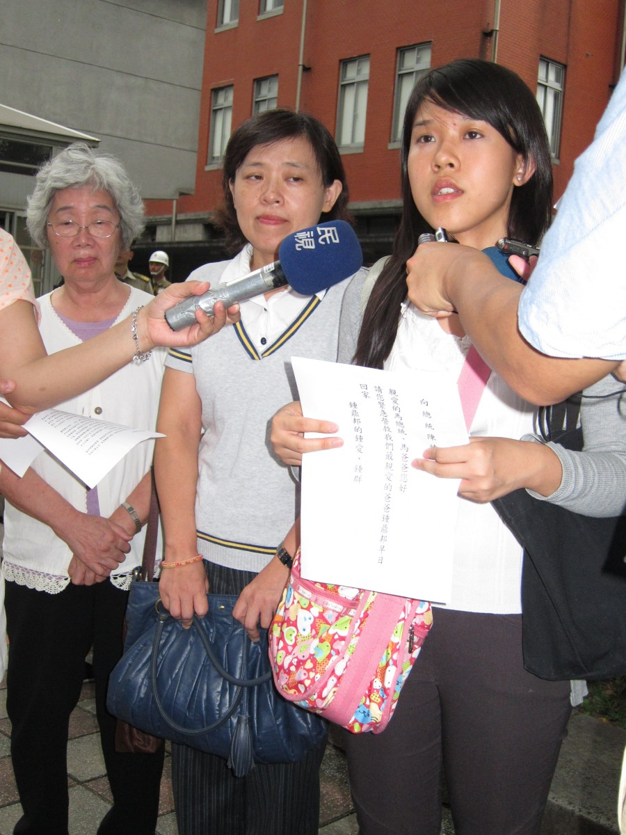 Zhong's Family Appeal on June 27
