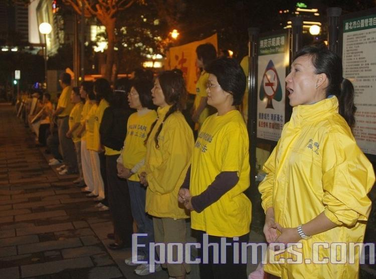 Falun Gong practitioners call for an end to the persecution of Falun Gong outside Taipei 101, where ARATS chief Chen Yunlin visited. (The Epoch Times)