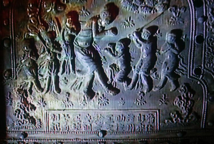 The stele with its inscription: Seven Treasure Pagoda of King Asoka. (The Epoch Times)