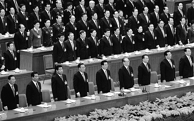 17th Chinese Communist Party Congress