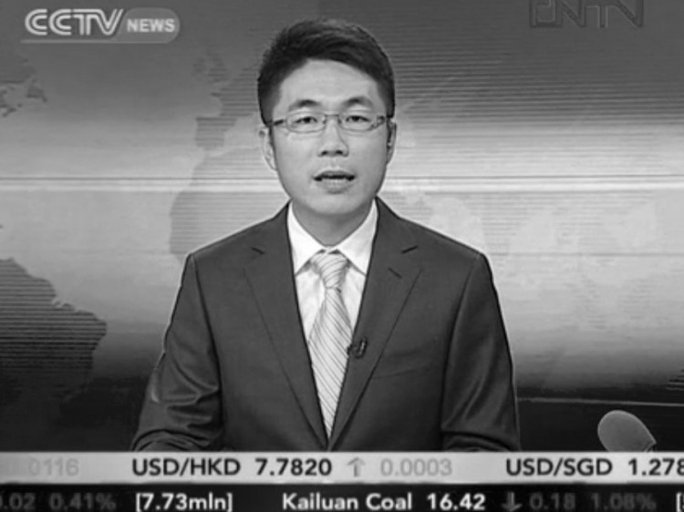 A screen grab from CCTV's English-language broadcast on Oct. 11. (The Epoch Times)