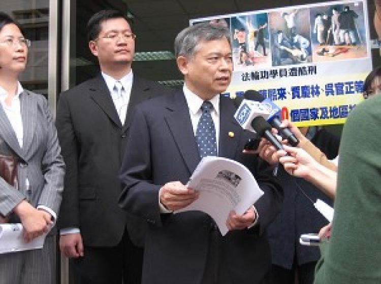Prof. Chang Ching-hsi, chairman of Taiwan's Falun Dafa Association, speaks at a press conference. (The Epoch Times)