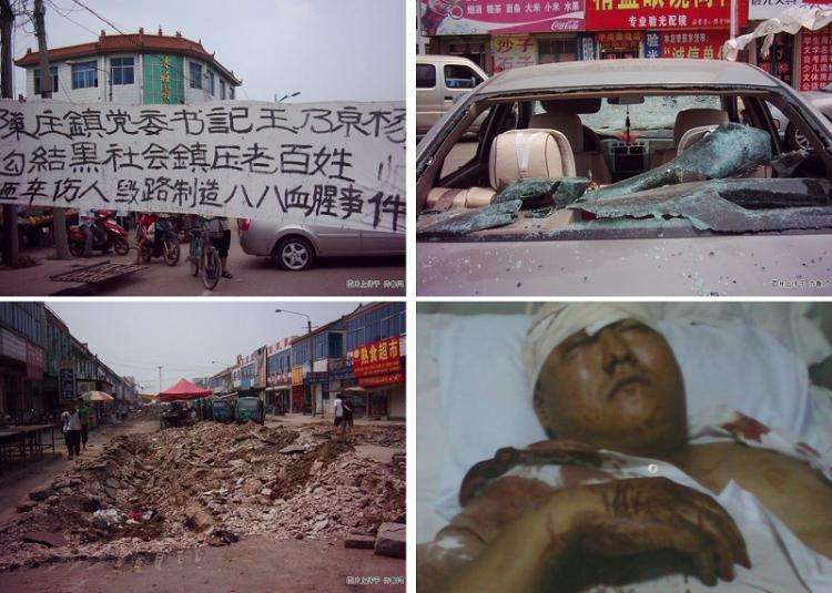 Scenes from Chenzhuang after the attacks; excavators had been used to destroy the ground. (The Epoch Times)