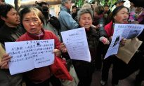 Chinese Citizens Rebuff Court Official's Claim That Judicial System is Perfect
