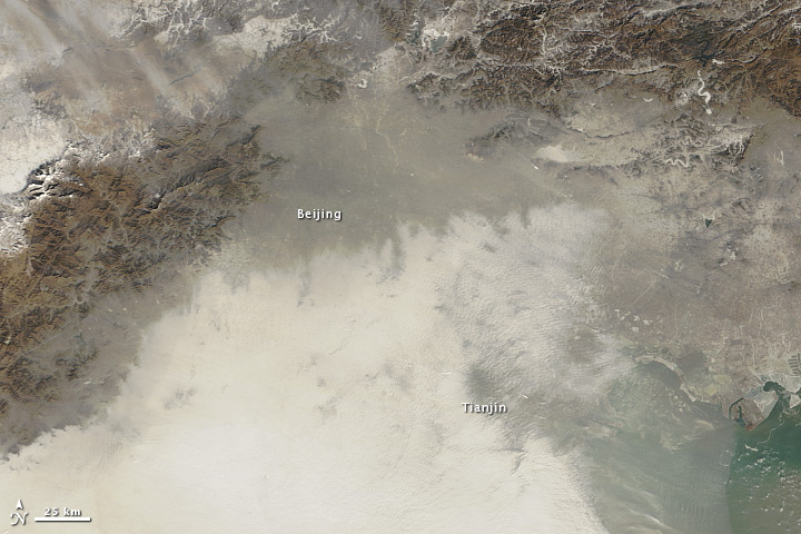 A NASA satellite image showing the extent of pollution covering Beijing and outlying areas. (NASA)