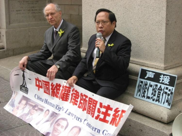 John Clancey, secretary of the China Human Rights Lawyers Concern Group, and Hong Kong lawyer and legislator Albert Ho Chun-yan, at a hunger strike in support of Chinese human rights lawyer Gao Zhisheng, and other human rights activists. (China Human Rights Lawyers Concern Group)
