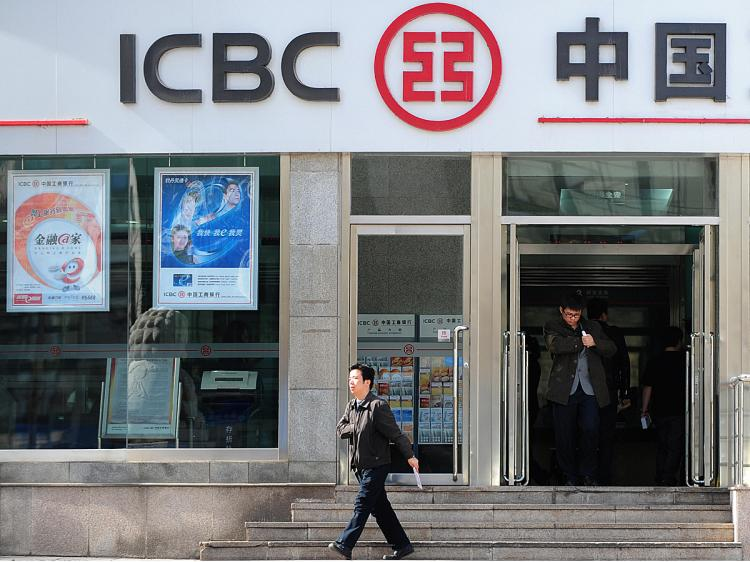 Customers leave a branch of the Industrial and Commercial Bank of China (ICBC) in Beijing.  (Frederic J. Brown/AFP/Getty Images)