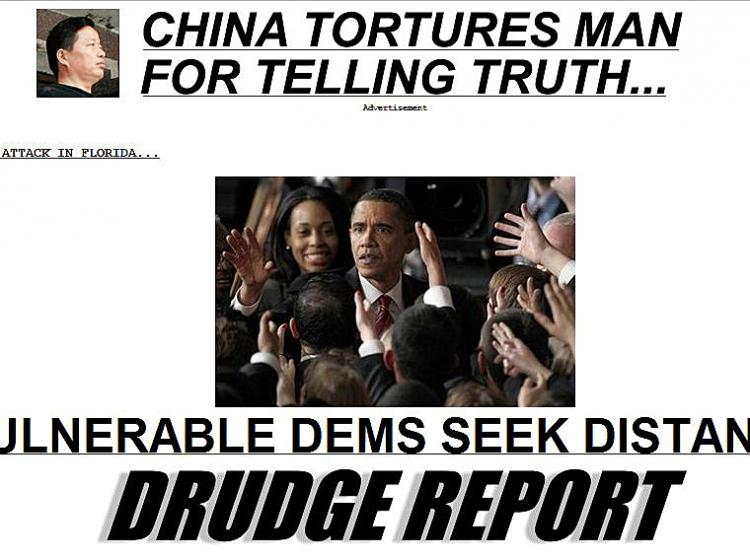 The advertisement for Gao Zhisheng on Drudgereport.com (Drudge Report)