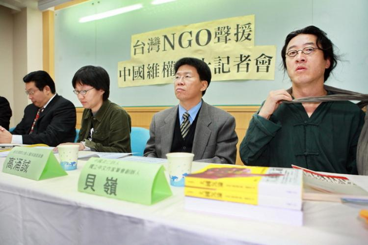 One year after lawyer Gao Zhisheng's disappearance, Taiwanese NGOs held a press conference calling on the Chinese regime to stop randomly trampling the basic rights of human rights' activists. (Song Bilong/The Epoch Times)