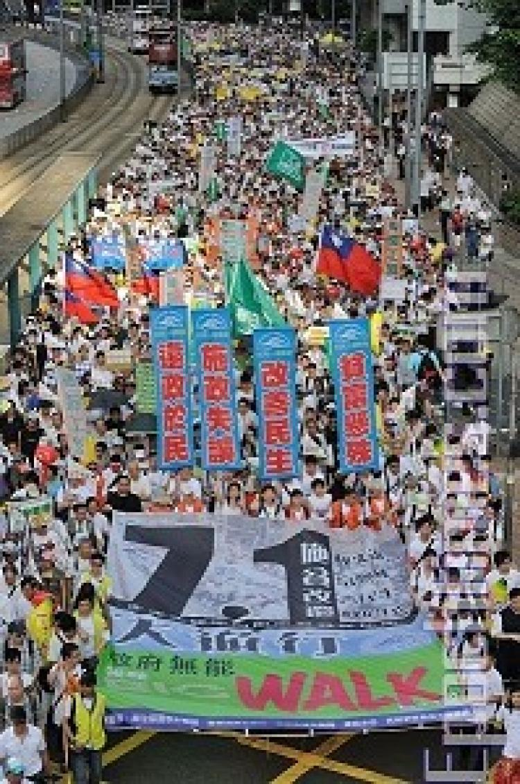 Close to 80,000 people joined the Hong Kong July 1 March. (The Epoch Times)