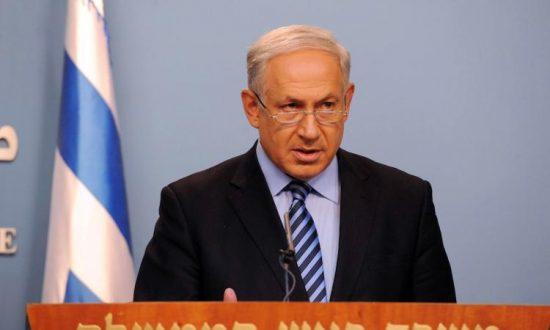 Israeli PM Netanyahu Hospitalized with 'High Fever'