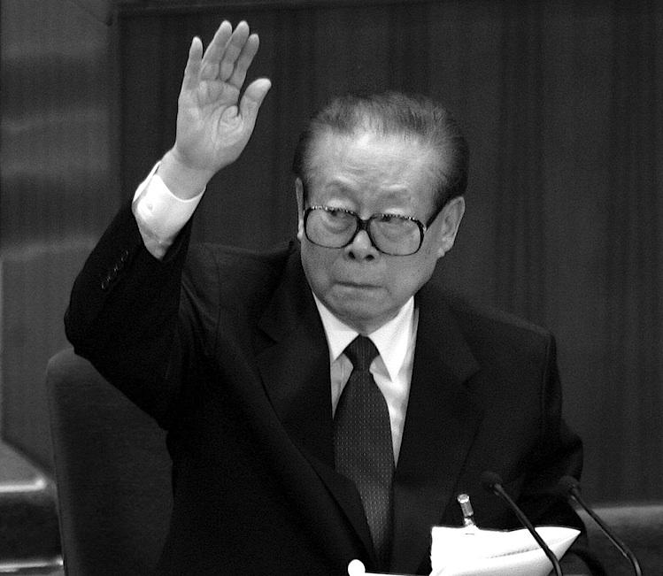 Former Communist Party head Jiang Zemin