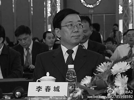 Li Chuncheng, suspected of corruption