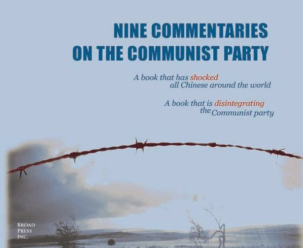 Nine Commentaries on the Communist Party book cover