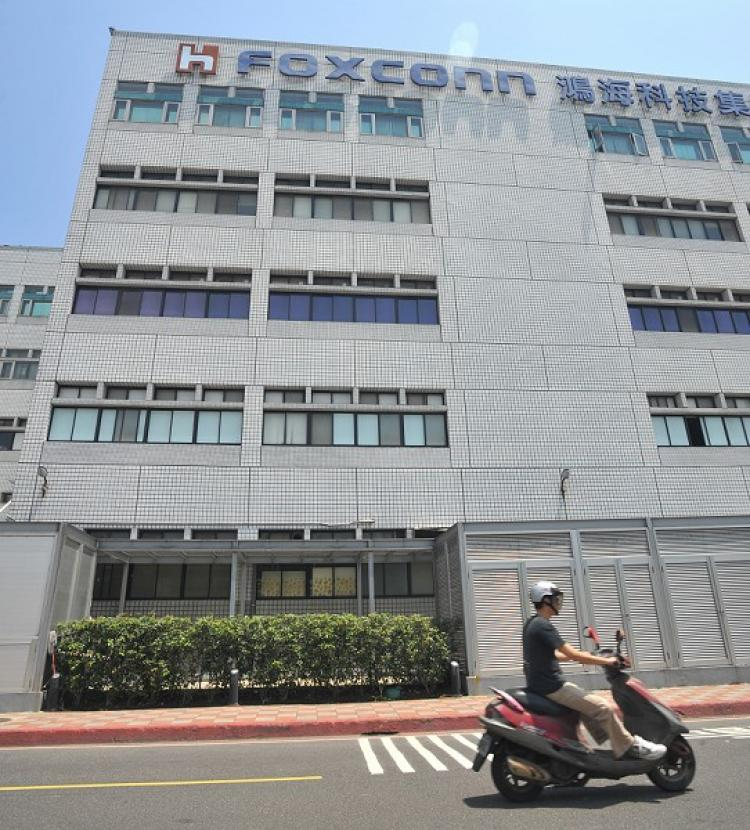 Pay raise at Foxconn in Shenzhen triggers protests for pay raises elsewhere. Photo shows Foxconn headquarter in Taiwan. (Patrick Lin/APF/Getty Images)