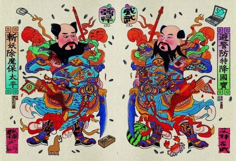 2011 Chinese New Year Spring Couplets/Door Guardians designed by artist and activist Ai Weiwei are banned by the Chinese communist regime.  (Courtesy of Ai Weiwei)