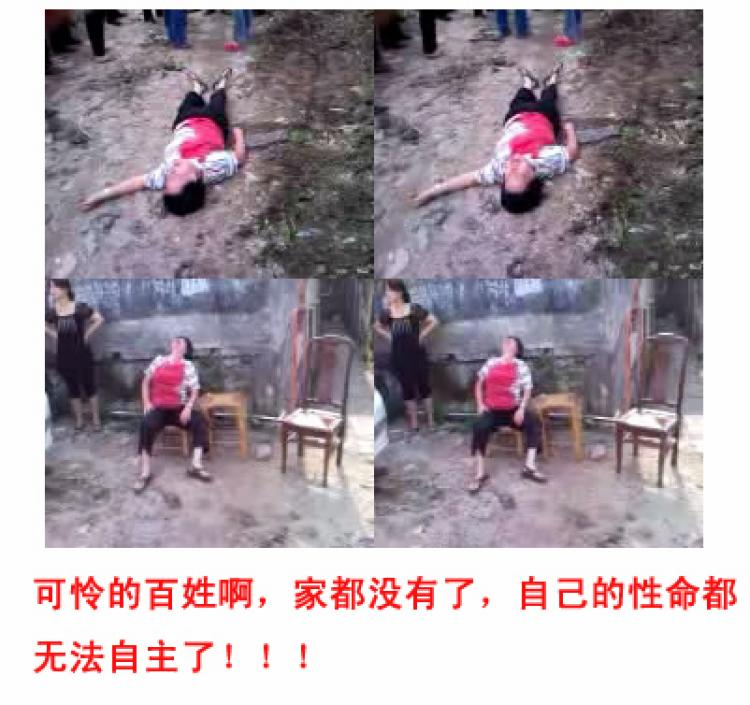 Residents of the demolished houses in Yangjiang City, Guangdong Province, were injured by the police during the protest and thrown into the street.