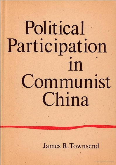 Political Participation in Communist China