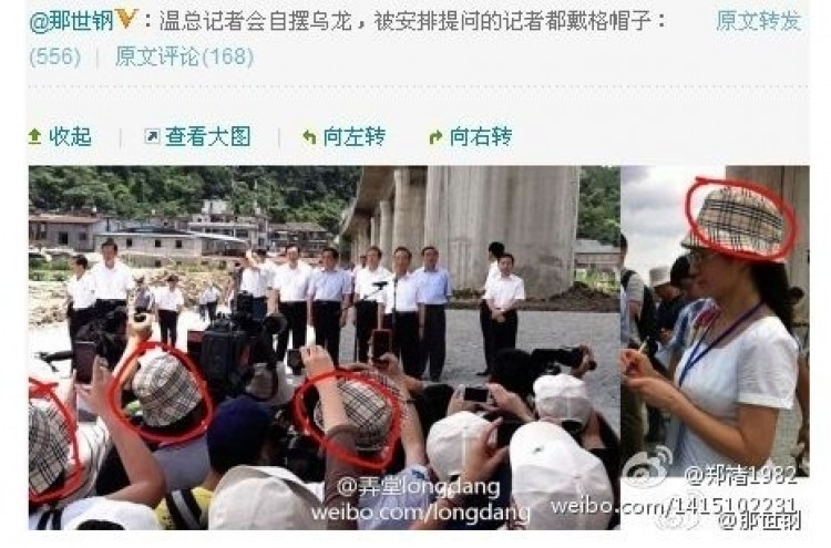 Plaid hats designate reporters asking softball questions at the train tragedy press conference. (Screenshot from Weibo.com)