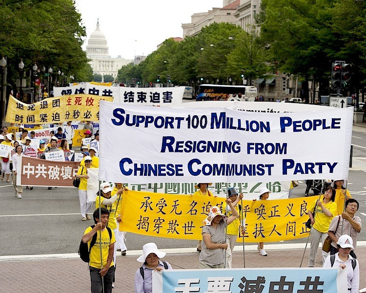 Participants in a march in Washington, DC in July celebrate 100 million withdrawals from the Chinese Communist Party and its affiliated organizations. (Edward Dai/The Epoch Times)