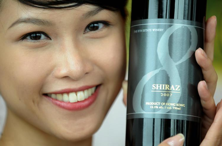 A bottle of wine, made locally by the 8th Estate Winery in Hong Kong on September 14, 2009. The winery is producing the territory's first ever 'Made in Hong Kong' label with over 100,000 bottles produced to date which are sold for 30-35 USD per bottle.  (Mike Clarke/Getty Images)