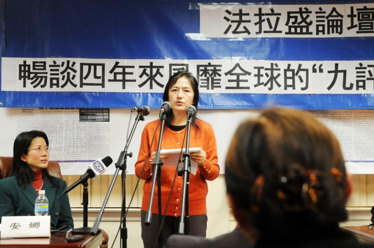 Ms. Li Ping Zhao tells of the horrors she and her family faced under the rule of the Chinese communist regime, during a forum in New York City. (Sun Mingguo/The Epoch Times)